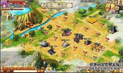 游戏网狐仙天书的奇妙世界
